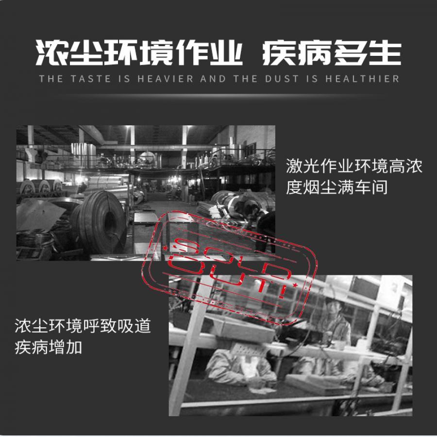 电焊烟尘净化器XL700FC