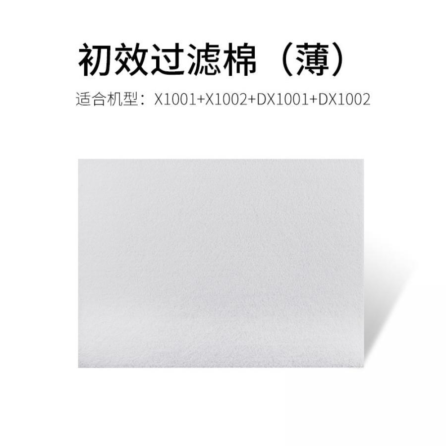 焊锡烟雾净化器滤芯图DX1001-DX1002    X1001-X1002