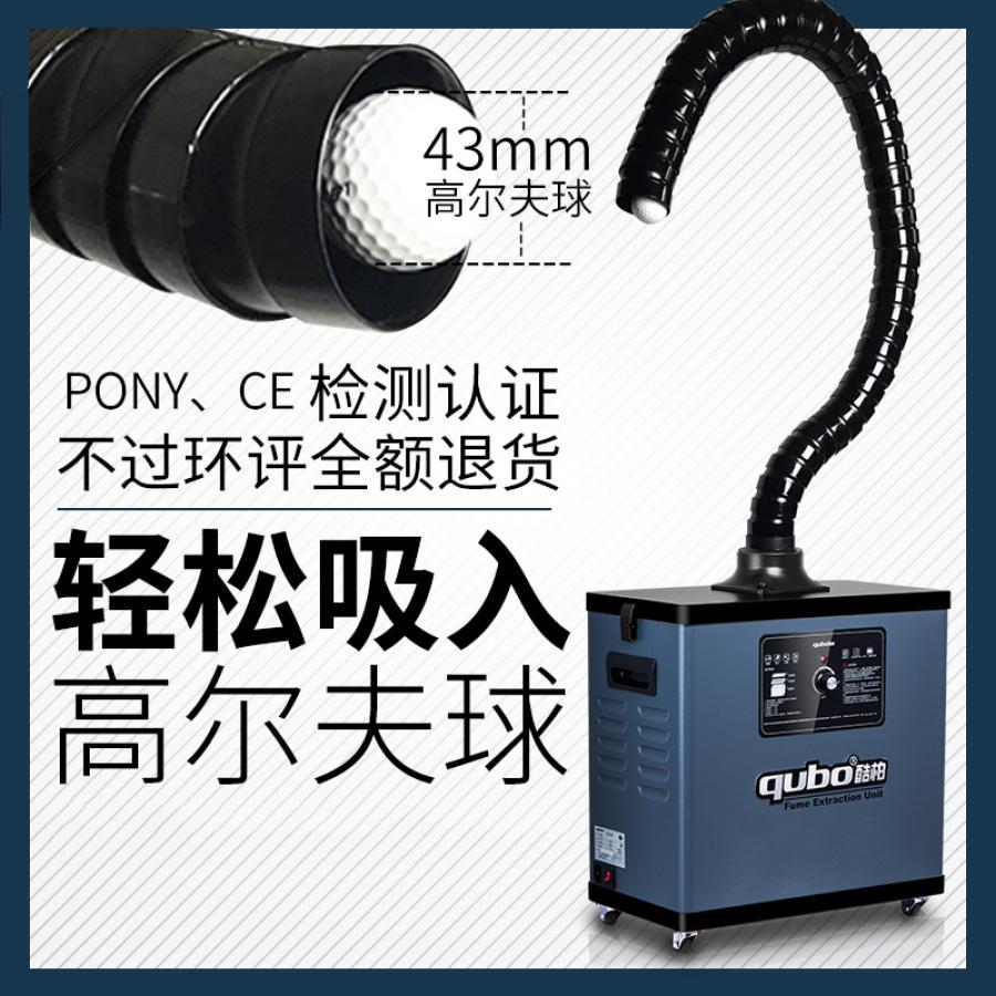 焊锡烟雾净化器DX1001-1002
