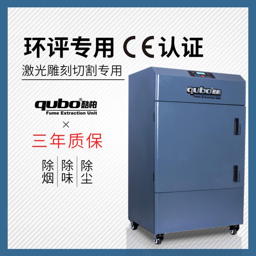回流焊烟雾净化器DX5000